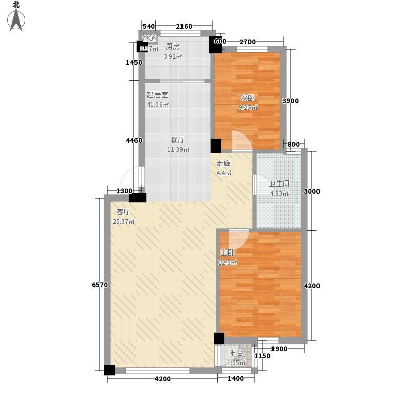 陶然居陶然居户型图多层户型12室2厅户型2室2厅