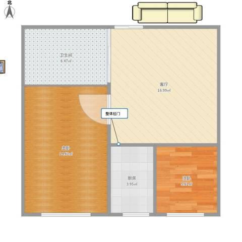 宝地城2室1厅1卫1厨64.00㎡户型图