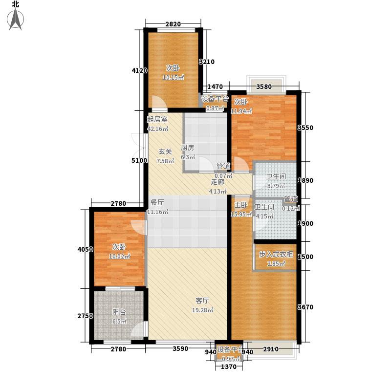 天际万象高尔夫花园147.00㎡3b户型3室2厅2卫1厨