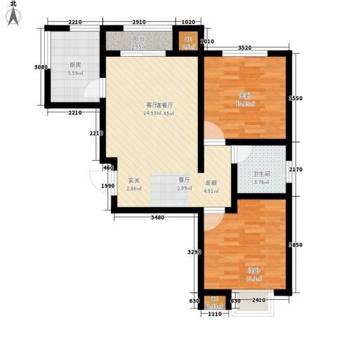 世纪城国际公馆一期2室1厅1卫1厨1000.00㎡户型图