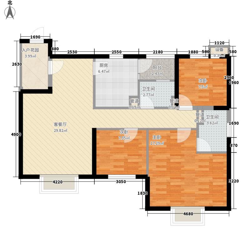 交大绿岭103.00㎡二期精装I6型户型3室2厅2卫1厨