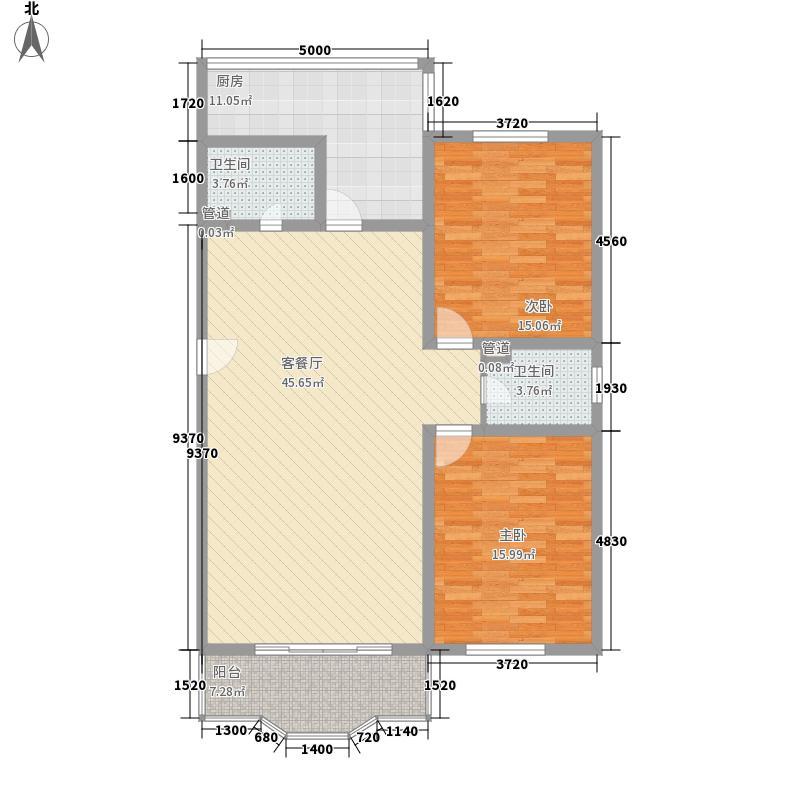 欧洲阳光城136.64㎡E户型2室2厅2卫1厨