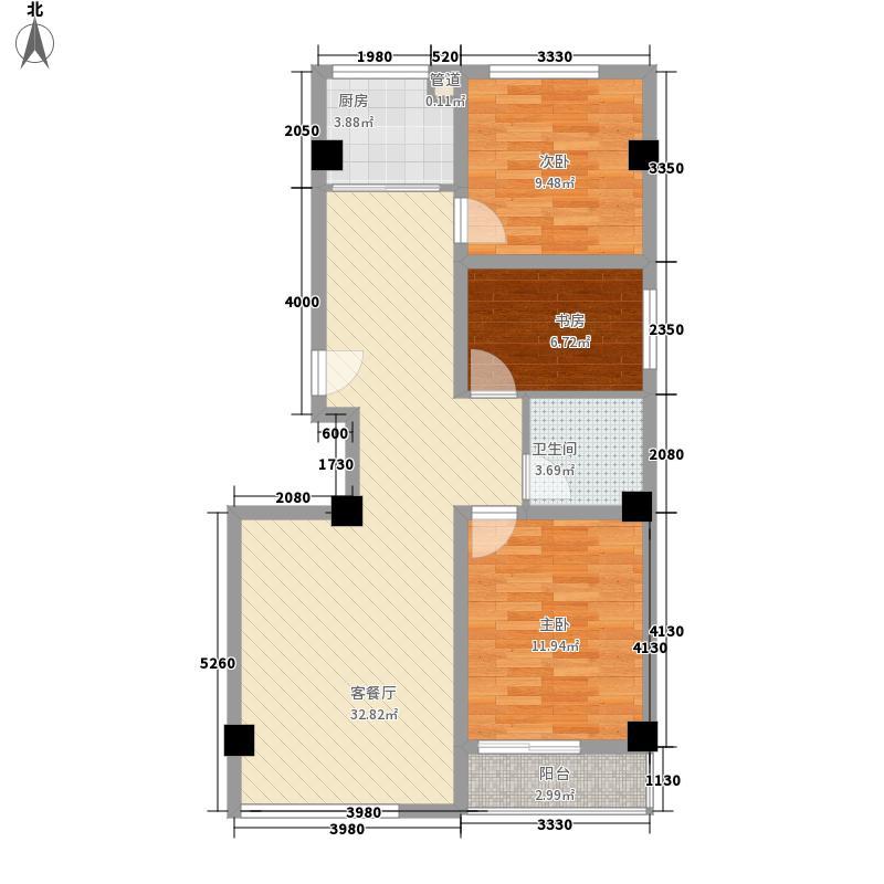 永利金色花园121.62㎡D2-2户型3室2厅1卫1厨