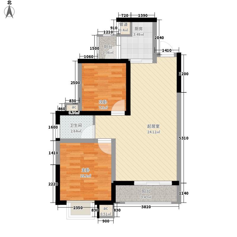 启美尊府6.30㎡A#2单元标准层07户型2室2厅1卫1厨