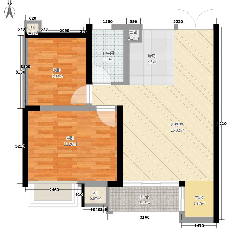 启美尊府7.60㎡A栋1单元标准层A1户型2室2厅1卫1厨