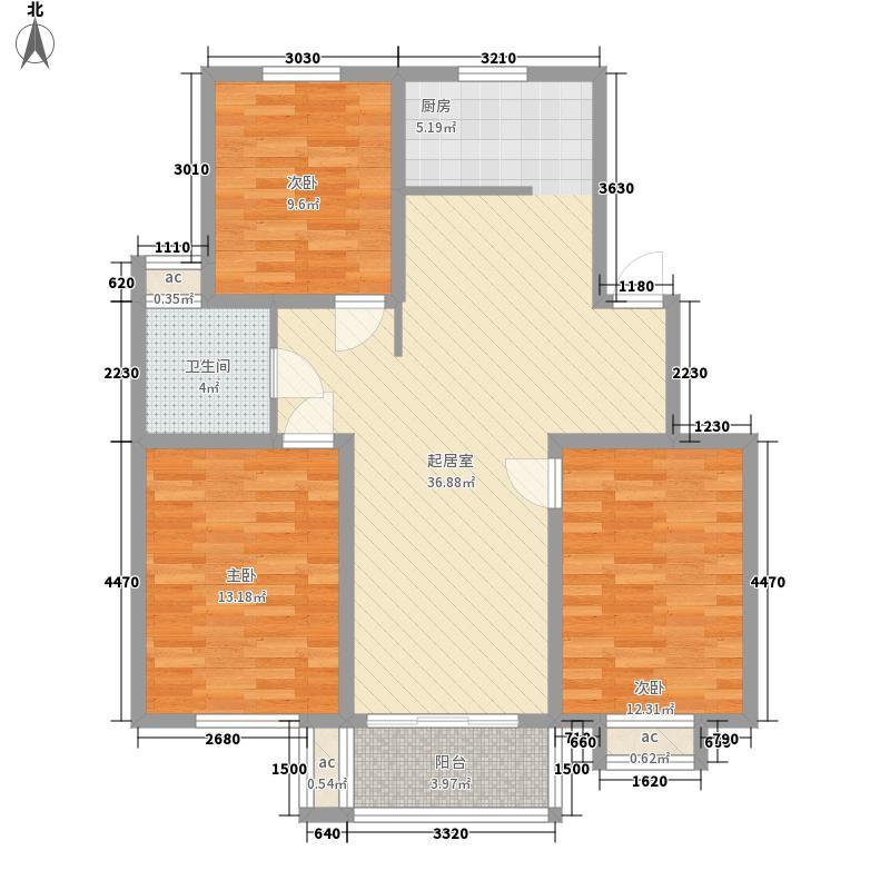 香泉岭116.00㎡B1户型3室2厅1卫