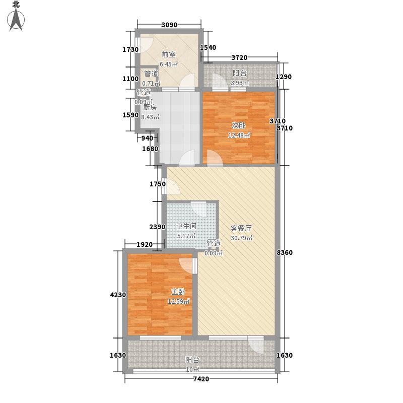 永利金色花园133.20㎡B1-2户型2室2厅1卫1厨