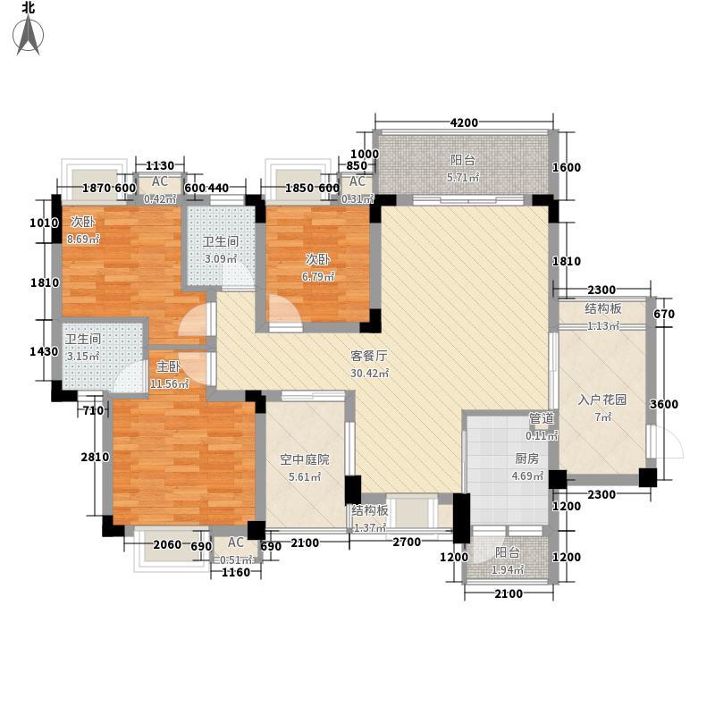 耀和荣裕17.53㎡20栋H1户型3室2厅2卫1厨