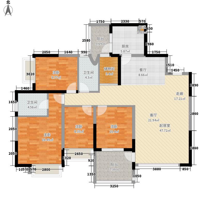 晶蓝半岛157.00㎡X4-1型户型4室2厅2卫1厨