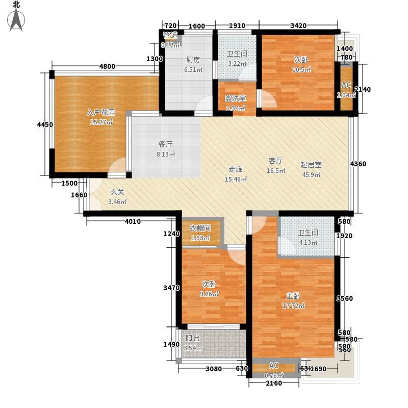 国泰名都138.00㎡尊贵4房户型4室2厅2卫1厨