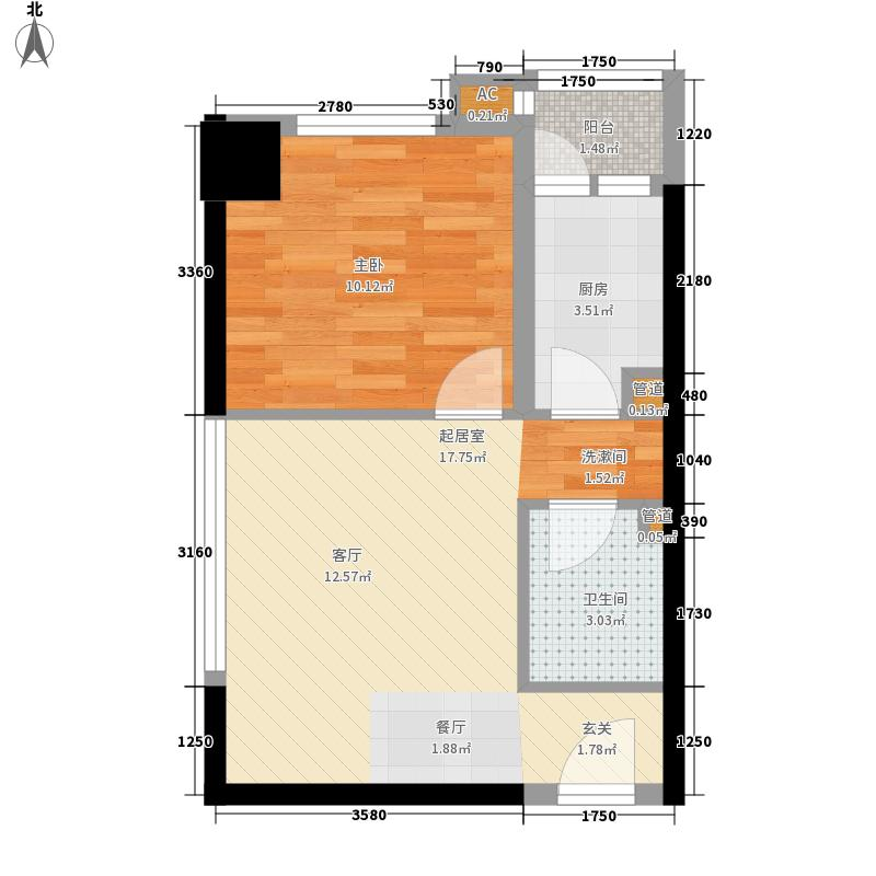 城市理想55.35㎡城市理想户型图A1型1室1厅1卫1厨户型1室1厅1卫1厨