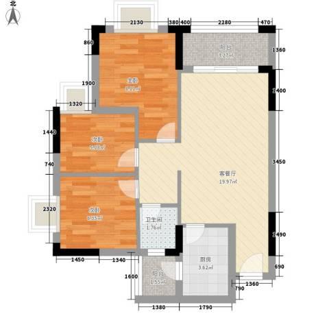 石楼小区3室1厅1卫1厨73.00㎡户型图