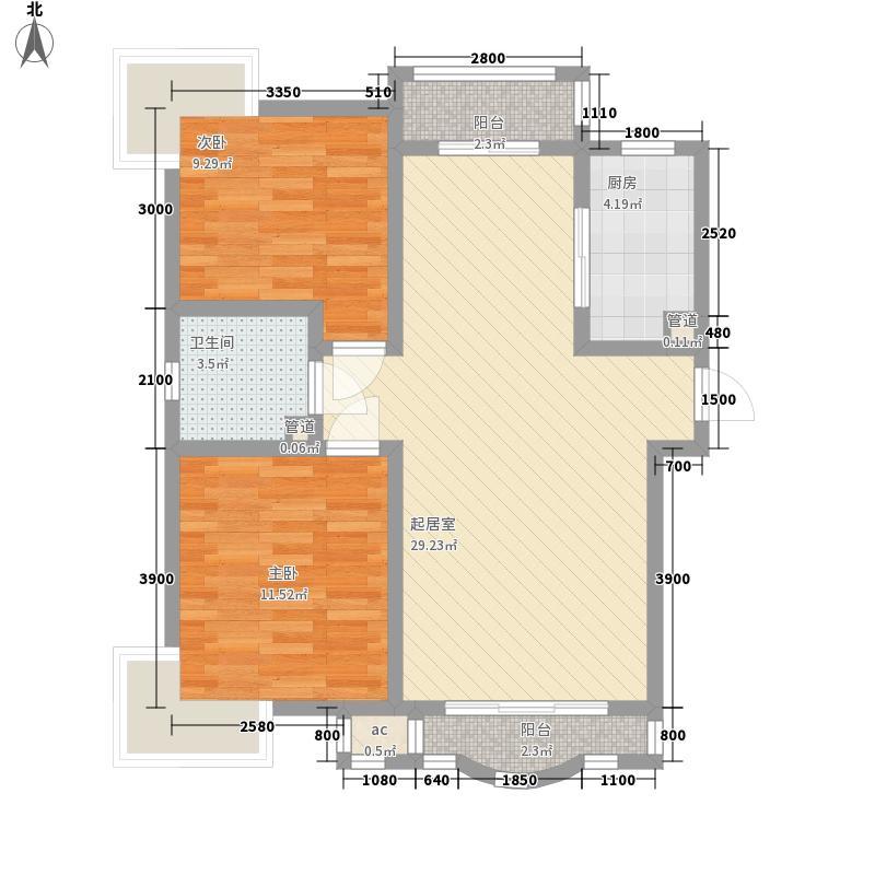 天庆莱茵小镇80.90㎡3号楼j1-3户型2室2厅1卫1厨
