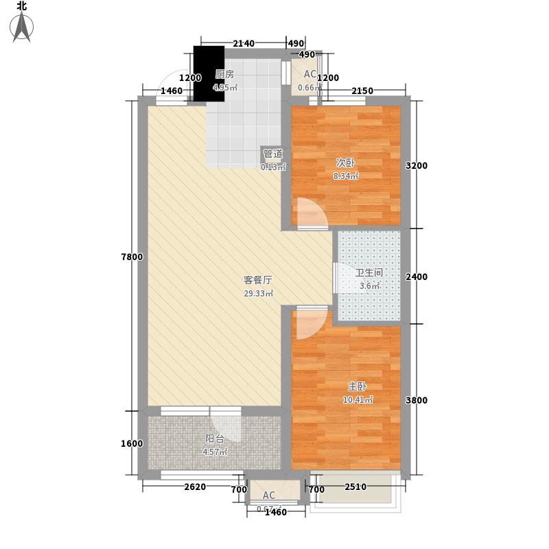 永定河孔雀城英国宫82.00㎡Gc户型2室2厅1卫1厨