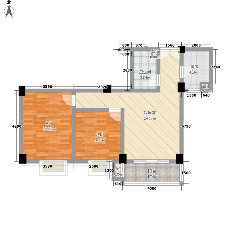 国泰嘉园一、二幢AD户型2室1厅1卫1厨