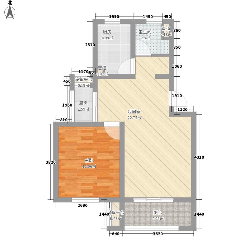 珠港华庭70.92㎡珠港华庭户型图D户型1室2厅1卫1厨户型1室2厅1卫1厨