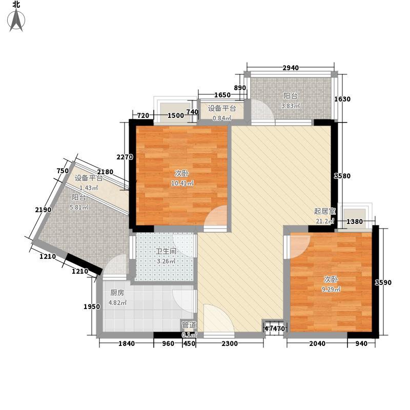 麓山国际社区云曦台78.00㎡一期二批次7号楼E5户型2室2厅1卫1厨