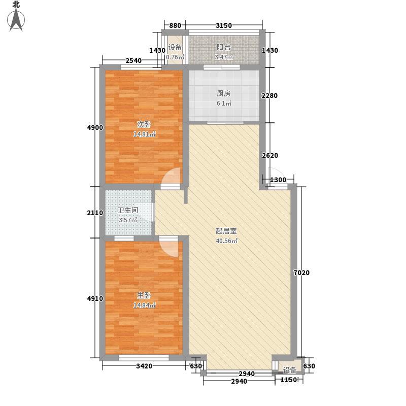 大禹城邦118.94㎡大禹城邦户型图泊心湾(11#楼)户型图2室2厅1卫户型2室2厅1卫