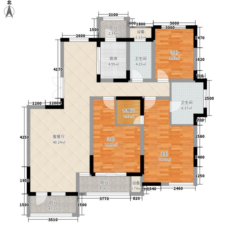 海尔格林小镇134.00㎡诺丁洋房标准层A1户型3室2厅2卫1厨