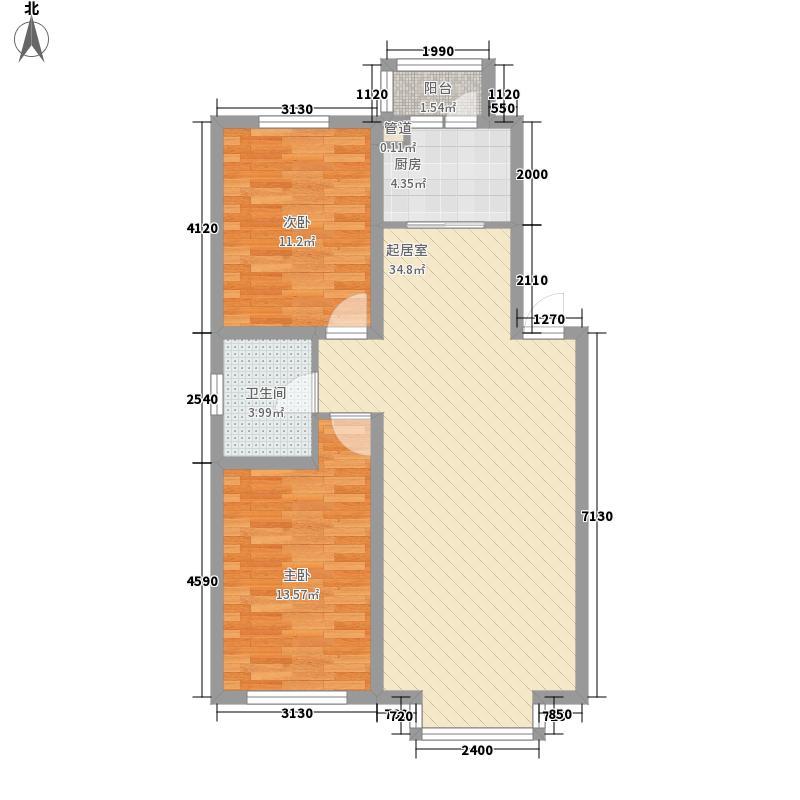 大禹城邦99.62㎡大禹城邦户型图A1户型图2室2厅1卫户型2室2厅1卫