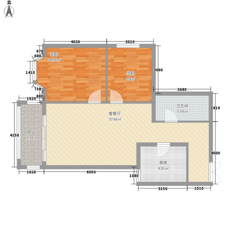 九龙山家园B户型2室1厅1卫1厨