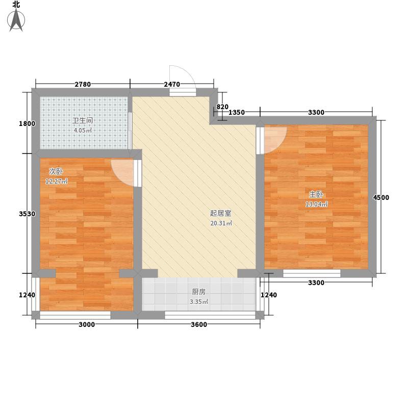 龙山峻景65.12㎡B1户型65.12㎡户型2室1厅1卫1厨