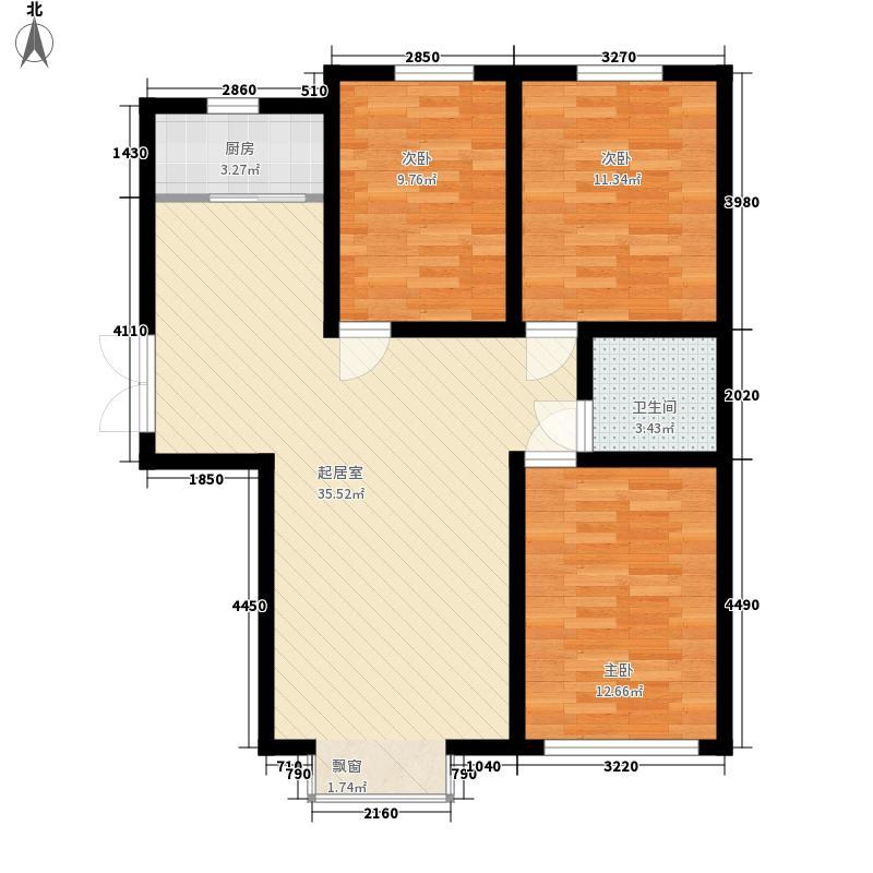 鼎盛国际109.90㎡鼎盛国际户型图E3户型3室2厅1卫1厨户型3室2厅1卫1厨