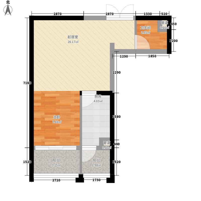 兰州红星国际广场55.50㎡二期9#G-02户型1室1厅1卫1厨
