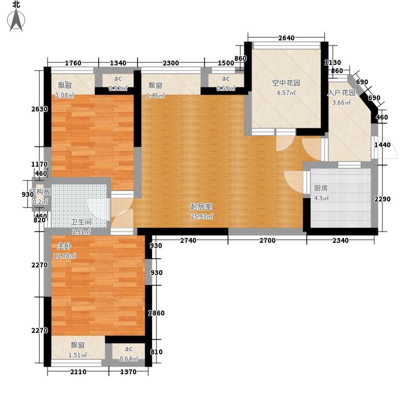 英郡三期88.63㎡英郡三期户型图A户型2室2厅1卫1厨户型2室2厅1卫1厨
