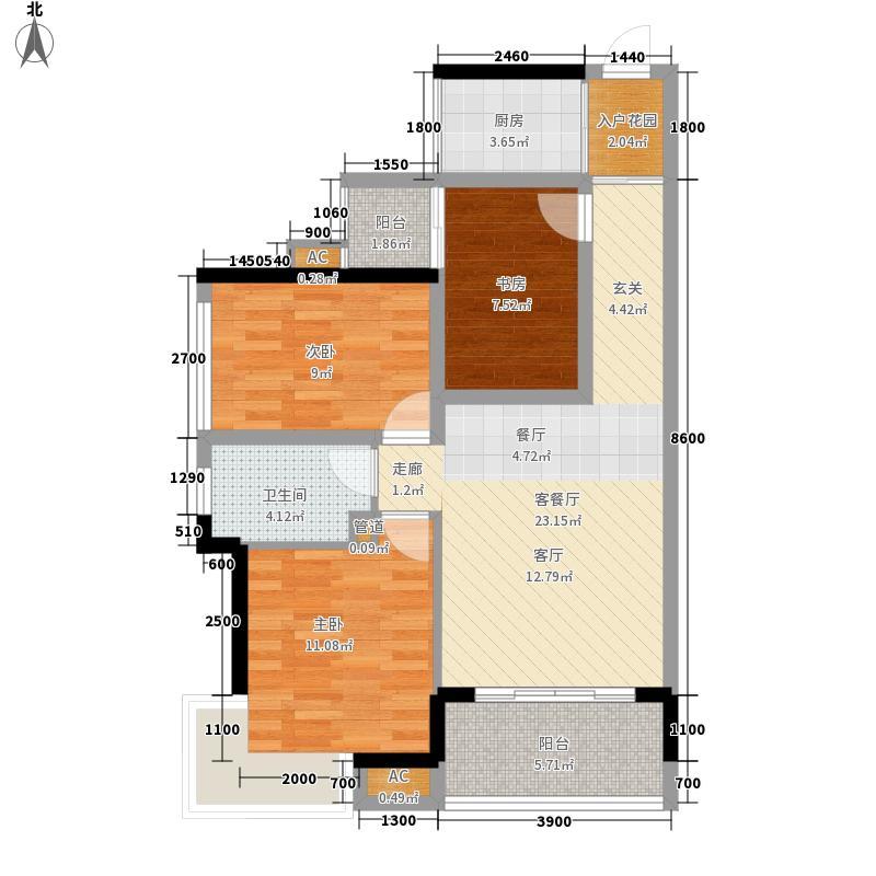 中央美地84.68㎡B3-1装修后户型3室2厅1卫1厨