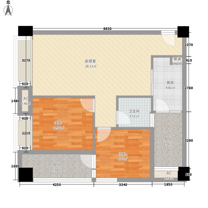 东苑锦江派79.48㎡1、2#楼D户型2室2厅1卫1厨