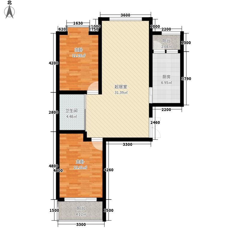 紫金城96.52㎡紫金城户型图一期7号楼B1户型2室2厅1卫1厨户型2室2厅1卫1厨