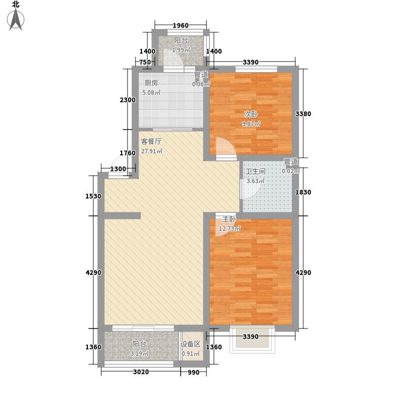 风华时代户型图2室2厅1卫