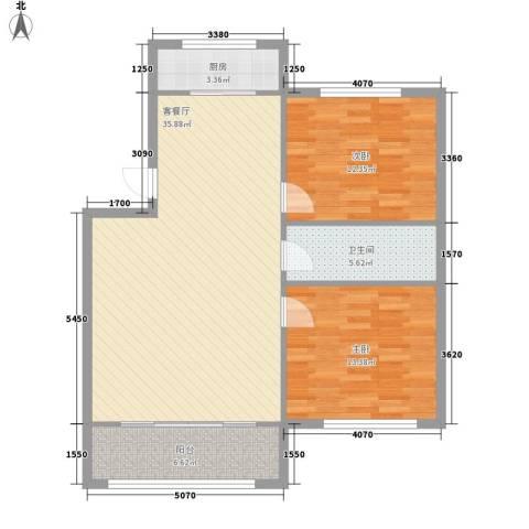 金海花园2室1厅1卫1厨94.00㎡户型图