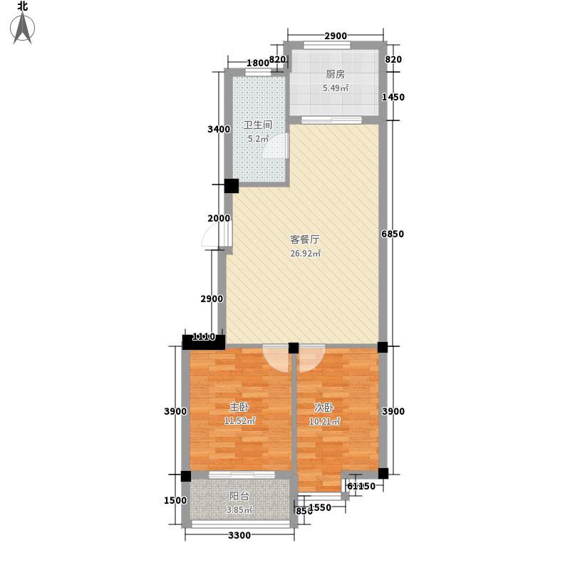 翡翠家园90.00㎡翡翠家园户型图户型图2室1厅1卫1厨户型2室1厅1卫1厨