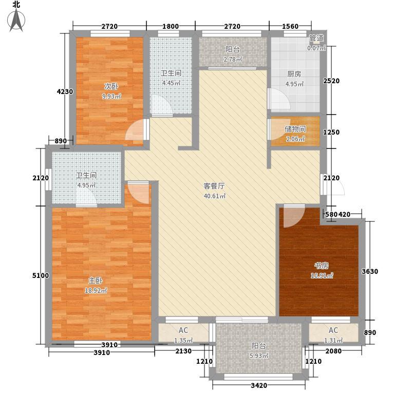 保利花园126.00㎡保利花园一期3室户型3室