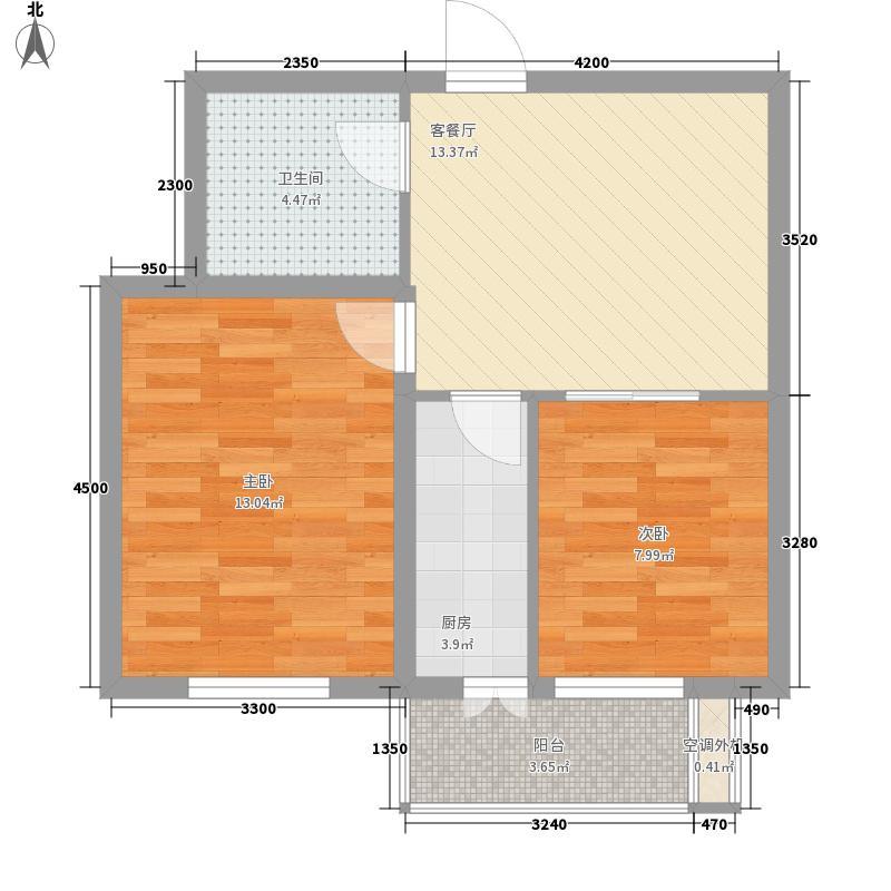 大禹兰庭花园62.55㎡大禹兰庭花园户型图2室1厅1卫户型10室