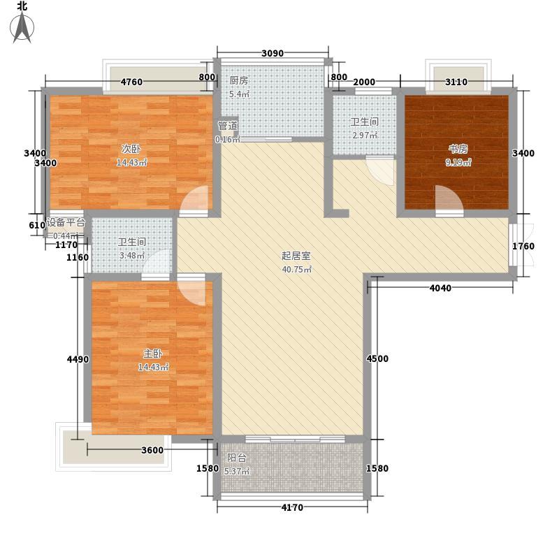 晶城75.00㎡晶城2室2厅1卫户型2室2厅1卫