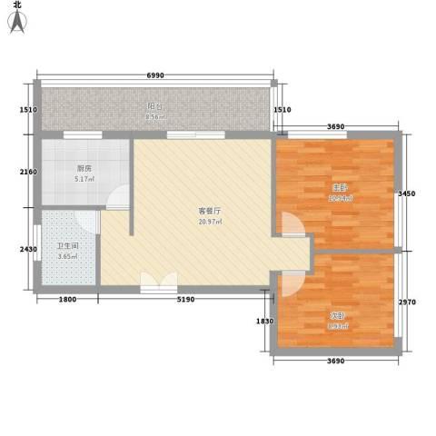 乐府国际公寓2室1厅1卫1厨83.00㎡户型图