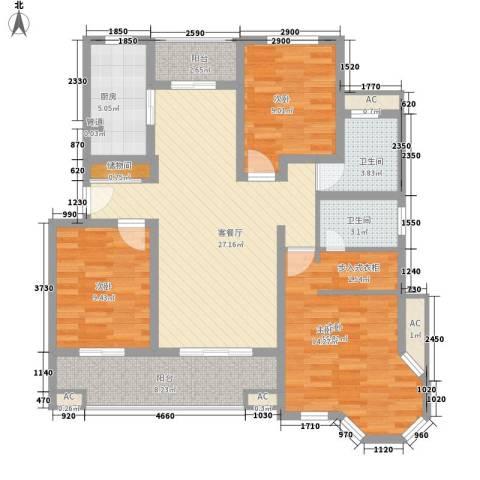 农房・英伦尊邸3室1厅2卫1厨130.00㎡户型图