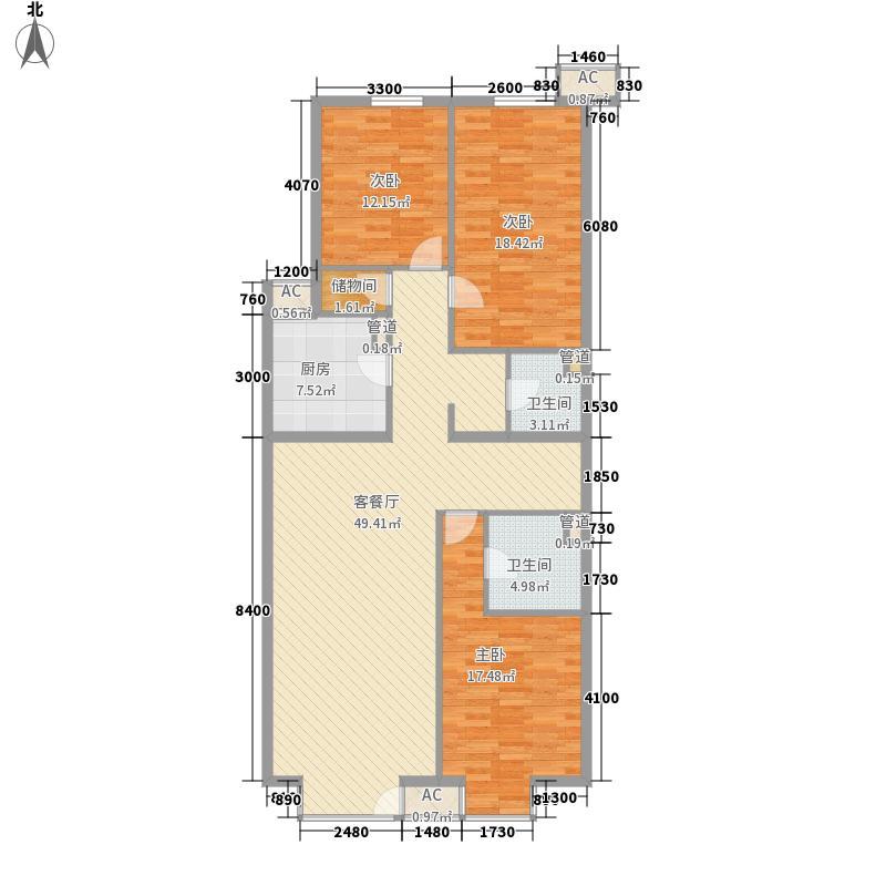 星源国际158.83㎡A座05型户型3室2厅2卫1厨