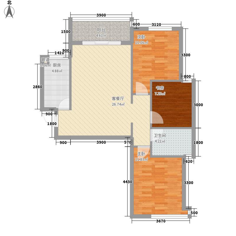 东都国际8.60㎡一期8号楼2单元1-18层H户型3室2厅1卫1厨