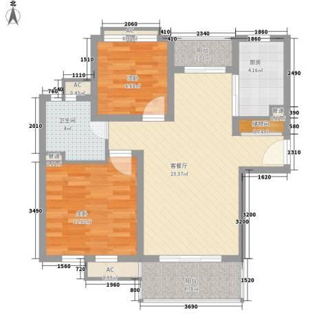 农房・英伦尊邸2室1厅1卫1厨87.00㎡户型图