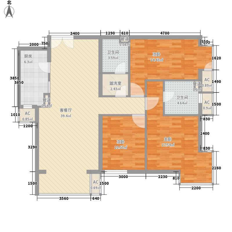 星源国际137.18㎡A座02型户型3室2厅2卫1厨