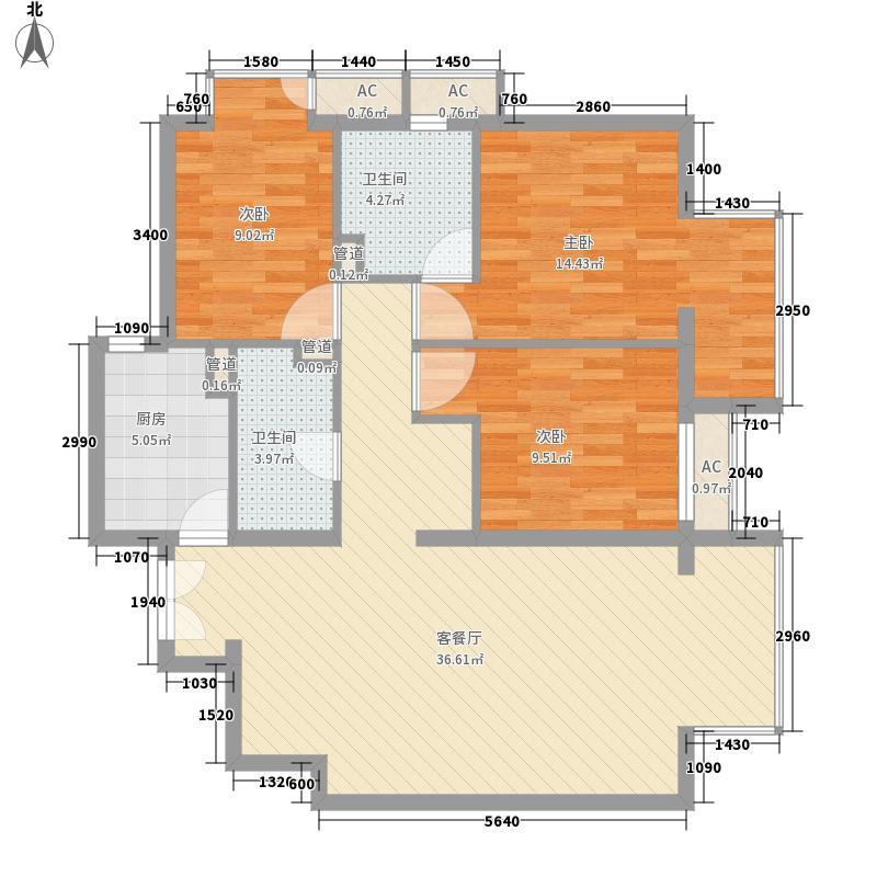 星源国际120.93㎡户型3室2厅2卫1厨