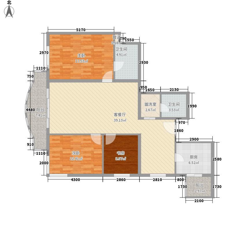 星城国际148.18㎡户型F户型3室2厅2卫1厨