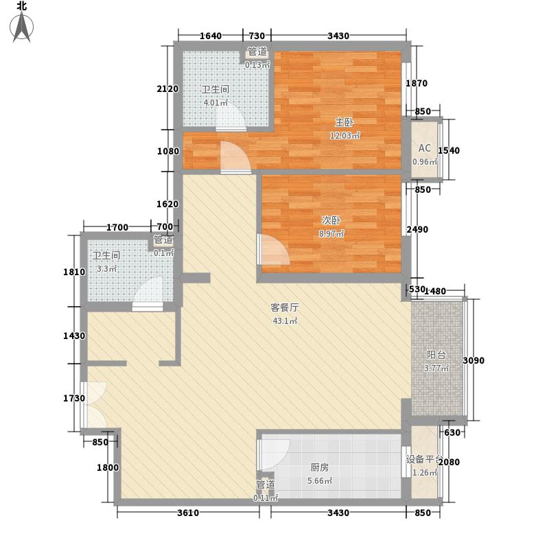 星源国际105.88㎡E座01型户型2室2厅2卫1厨