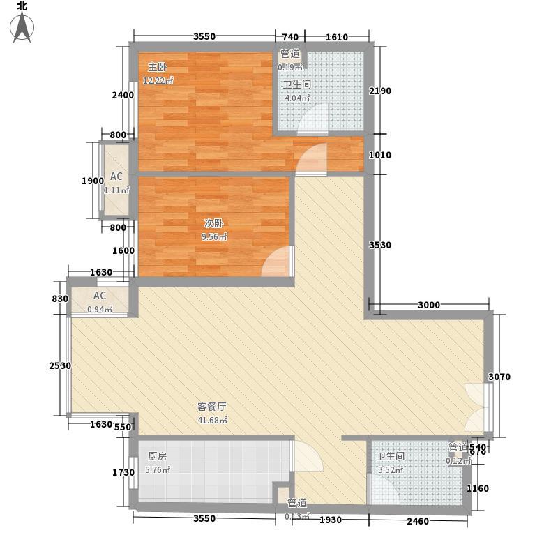 星源国际107.40㎡E座03型户型2室2厅2卫1厨