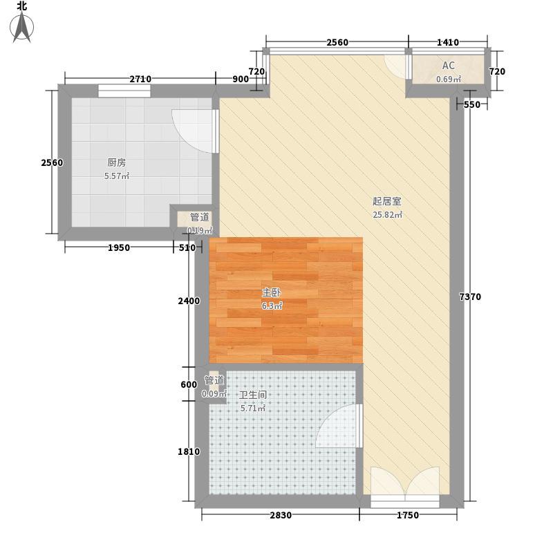 星源国际52.33㎡户型1室1厅1卫1厨