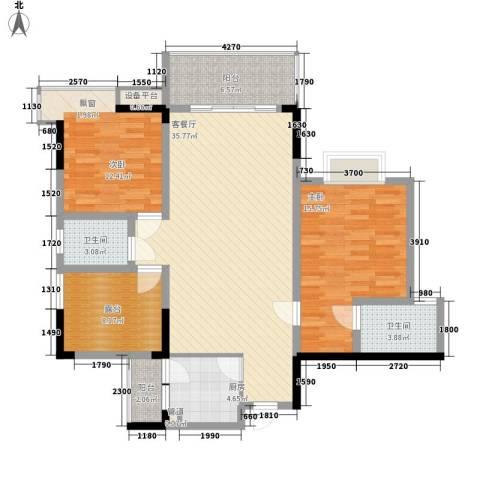 中糖大城小院2室1厅2卫1厨93.07㎡户型图